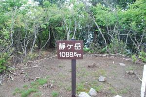 H230604 1024 静ヶ岳山頂