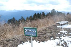 H240115 1232 大洞山(雌岳)