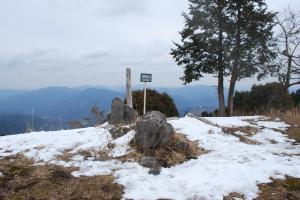 H240115 1248 大洞山(雄岳)山頂
