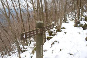 H240115 1402 途中の標識と積雪状況