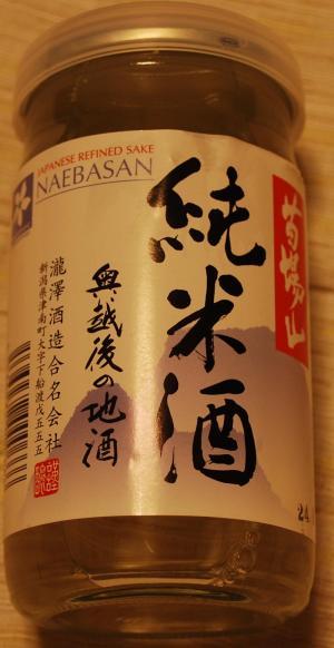 H240413 苗場山 純米酒