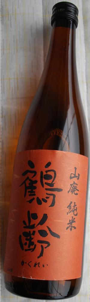 H240414 山廃純米 鶴齢