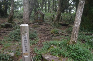 H270905 比婆山