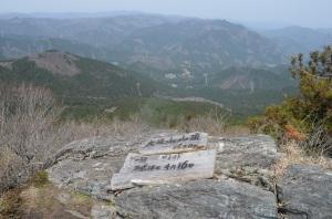 H280409 大峯山山頂