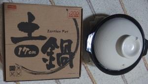 ダイソー216円土鍋